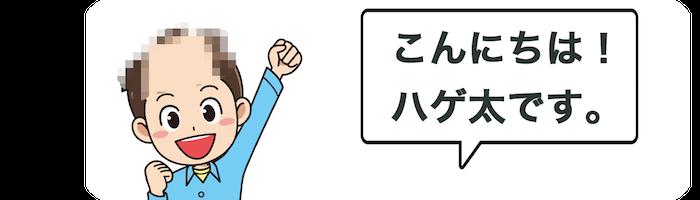 konichiwa3