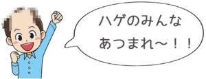 スクリーンショット 2016-01-11 21.41.49
