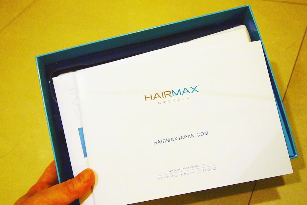 hairmaxnakami1